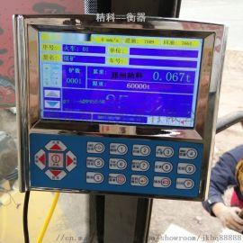 阜阳装载机电子秤精科品质铲车电子称带语音报
