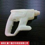 東莞3D打印手板模型、廣州高精度樣品3D打印