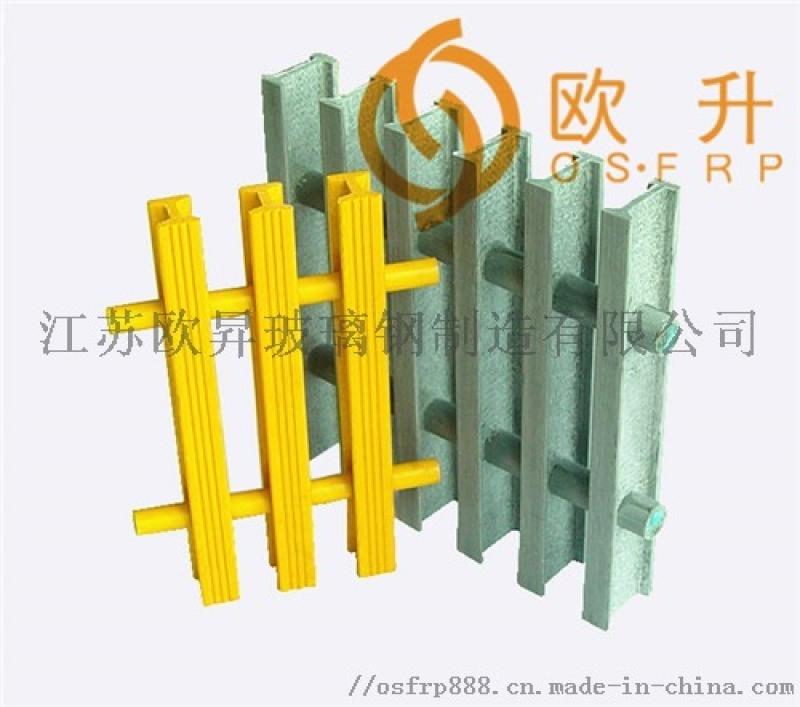 欧升玻璃钢型材玻璃钢拉挤格栅