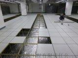 机房防静电地板 西安架空活动地板 宜缘机房架空地板