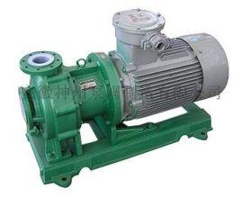 CQB系列氟塑料磁力泵
