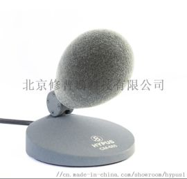 CM-685修普斯播音话筒
