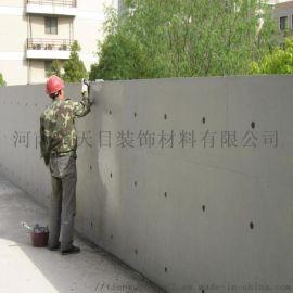河南省預製混凝土清水掛板有限公司