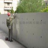 河南省预制混凝土清水挂板有限公司
