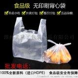 透明食品背心袋 一次性食品、快餐打包袋