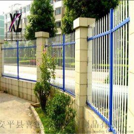 锌合金院墙围栏、学校锌合金防护栏、锌钢护栏定制厂家