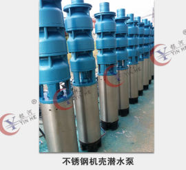 QJP型不锈钢井用深井潜水泵