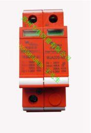 省界收费站总进线防雷模块,门架系统三相浪涌保护器