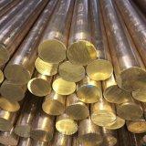 H59大小黄铜圆棒 厚壁黄铜管 滚花黄铜棒