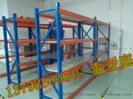 深圳松岗中型层板式货架生产厂家