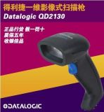 Datalogic德利捷QD2100系列QD2130一維條碼掃描槍超市收銀快遞