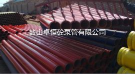 卓恒DN125混凝土泵管