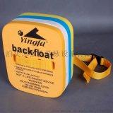 背部浮板 儿童浮背  宝宝学游泳专用游泳浮板