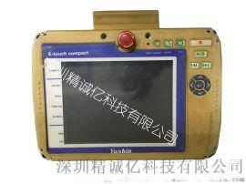 YUSHIN日本有信机械手维修
