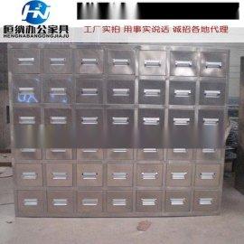 哪有卖中药柜的价格 304不锈钢医用中药柜斗 中药柜定做