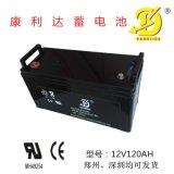太阳能风能发电蓄电池 免维护灯箱电源蓄电池 康利达12V120AH蓄电池