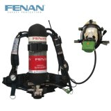 芬安FENAN制造 新3C認證RHZK6.8CT正壓式消防智慧空氣呼吸器