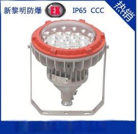 供应山东LED防爆灯,山东LED防爆投光灯,