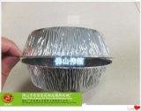 150一次性锡纸烧烤盘 烘培烤箱铝箔盒 外 锡纸打包盒 1000个装