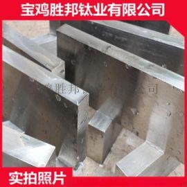 供应优质钛块   钛合金块  钛板加工件 材质优良 性能稳定