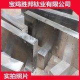 供應優質鈦塊   鈦合金塊  鈦板加工件 材質優良 性能穩定