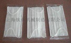 口罩自动包装机 眼药水包装机 开塞露自动包装机