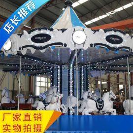 新型旋转木马价格北京可移动转马厂家直销可定制