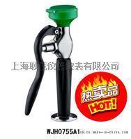 台式单口洗眼器/WJH0755A1