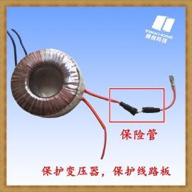通用车库卷帘门单输出环形/圆形纯铜包芯变压器/线圈 全铜大功率24V