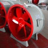 山东亚太特价T35轴流风机 玻璃钢轴流风机 防爆轴流风机