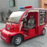 山东青岛双人小型电动消防车厂家,四轮消防防爆电瓶车报价,图片