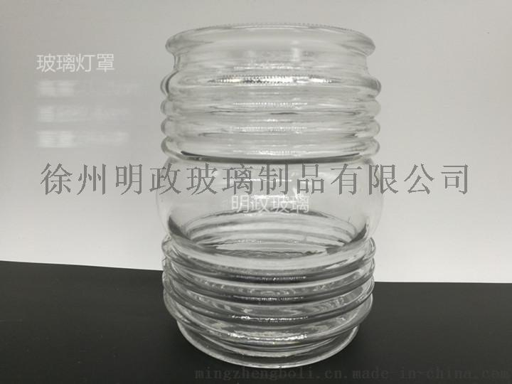 玻璃灯罩生产厂家