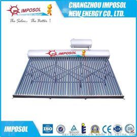 SGS认证一体式不锈钢材质带电加热家用太阳能热水器