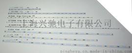 上海奉贤地区专业提供 特制吸嘴 贴片焊接加工 cree科锐LED灯珠