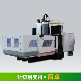 高精度数控机床厂家直销2516Z重载龙门加工中心