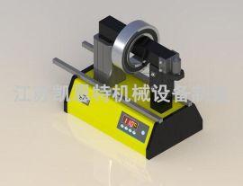江苏凯恩特生产销售 KET-RMD-100轴承加热器