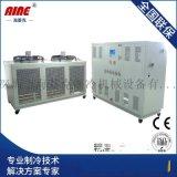 海菱克HL-10匹分体式冷水机