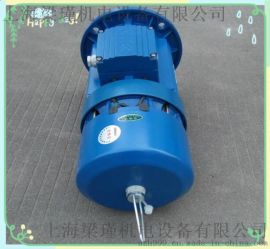 紫光电机,铝合金外壳紫光电机,BMA紫光刹车马达