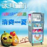 江苏南京旭众BQL-216冰淇淋甜筒机