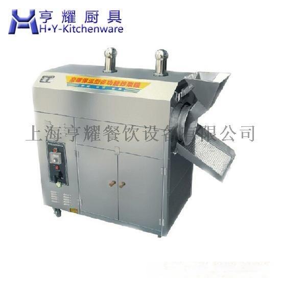 炒货机多少钱一台,小型全自动炒货机,商用瓜子板栗炒货机,多功能燃气炒货机