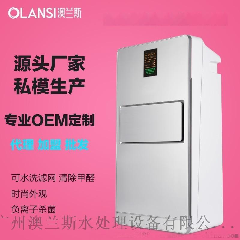 澳兰斯棋牌室空气净化器K03立式商用 杀菌除甲醛二手烟厂家OEM贴牌代理