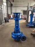 3寸临龙液下泥沙泵80NPL45-14