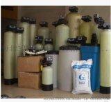 軟化水罐,鍋爐軟化水設備 ,軟水罐