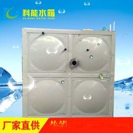 专业定制不锈钢水箱 科能不锈钢焊接水箱 304材质消防、人防水箱 量大价优