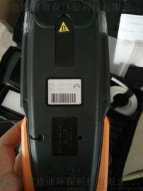 testo 310 燃烧效率分析仪的数据存储方式