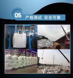 厂家订做四方底袋、立体物流包装袋(图)