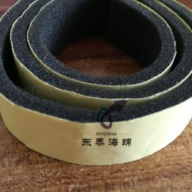 定制海绵压边,防水EVA密封条 背胶海绵条