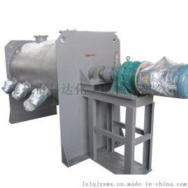 供应消防材料混合机 干粉灭火剂混合机 大型犁刀混合机