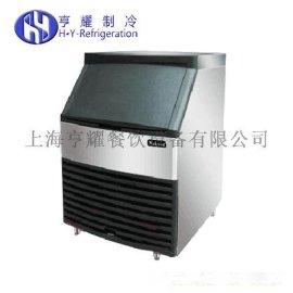 制冰机,大型制冰机|上海制冰机,制冰机|雪花制冰机