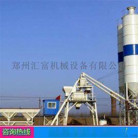 供應建築工程機械,50混凝土攪拌站